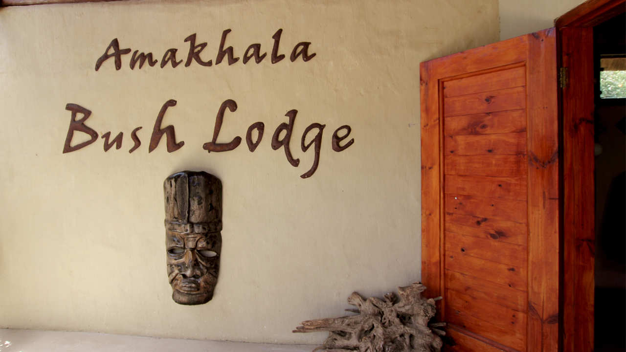Bush Lodge Amakhala Game Reserve Curio Shop Entrance